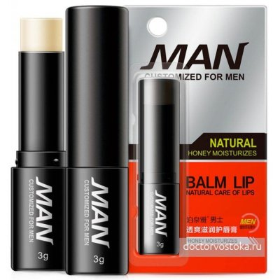 Бальзам для губ BIOAQUA Men Balm Lip